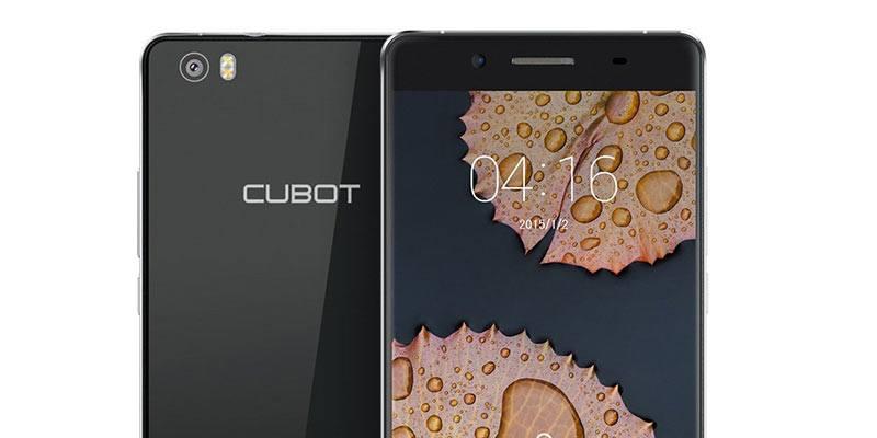 Cubot X17S