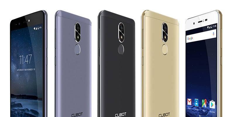 Cubot R9 Phone
