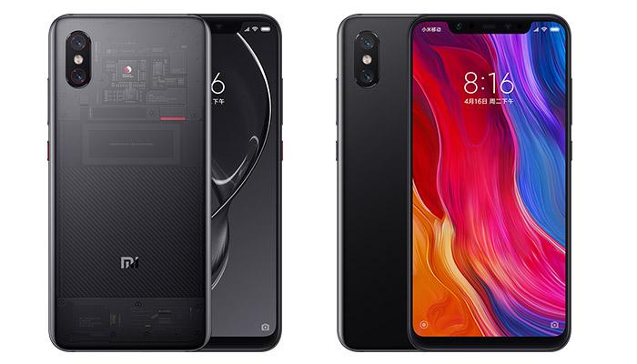 Xiaomi Mi 8 Phone