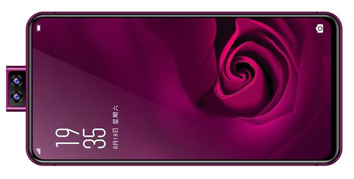Elephone U2 Pro – First Look